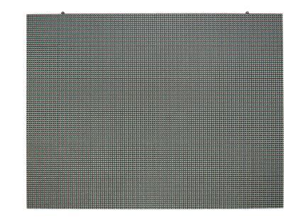 P10-TE  Outdoor Fixed Display