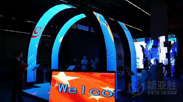 As sky backdrop curtain----led screens,led display,full color led,led video wall supplier-Yestech