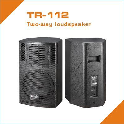 Two-way loudspeaker