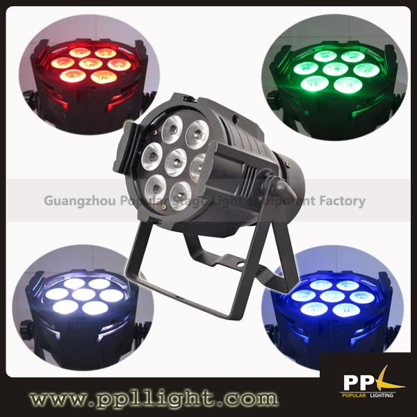 "GuangZhou Popular Stage Light Equipment Factory""PPL"""