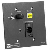 Headset Stations Archives - Pro Intercom LLC
