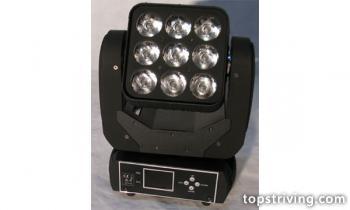 LED BEAM 9   Topstriving