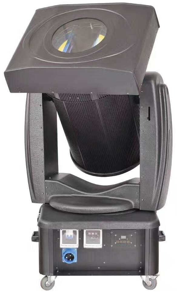 5000W Outdoor Building Sky Searchlight - Outdoor Search Light - night light