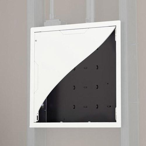 Large In-Wall Storage Box | Legrand AV Brands