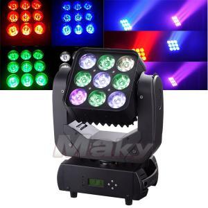 9pcs 10W LED Moving Head Matrix Light