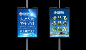 LED Street Banner, P4.8, P5.9----led screens,led display,full color led,led video wall supplier-Yestech