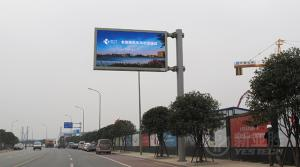 Traffic led display, P6.25, P7.8, P16----led screens,led display,full color led,led video wall supplier-Yestech