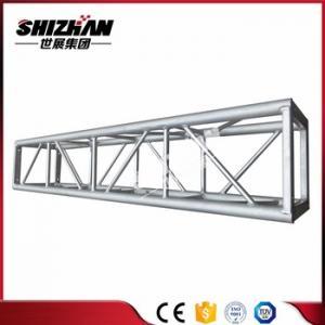 JiangSu ShiZhan Group Co.,Ltd
