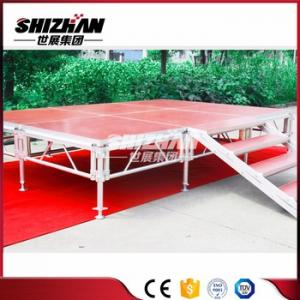 JiangSu ShiZhan Group Co.,Ltd