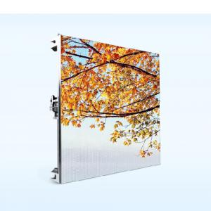 LED Die-cast Curved Display - LED display,Outdoor LED display,LED Screen-Top China LED displays Manufacturer & Supplier