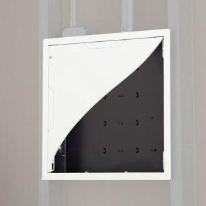 Large In-Wall Storage Box   Legrand AV Brands