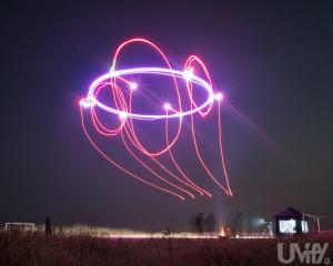 IFO UFO